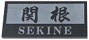 L-8-82黒ミカゲ石